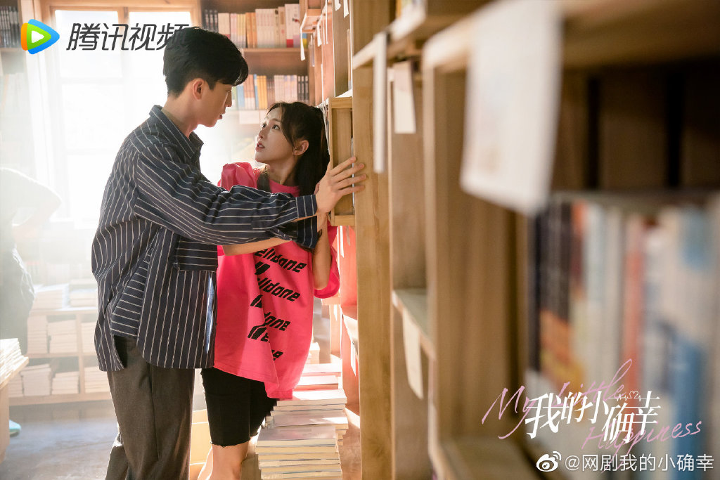 My Little Happiness Chinese Drama Still 4