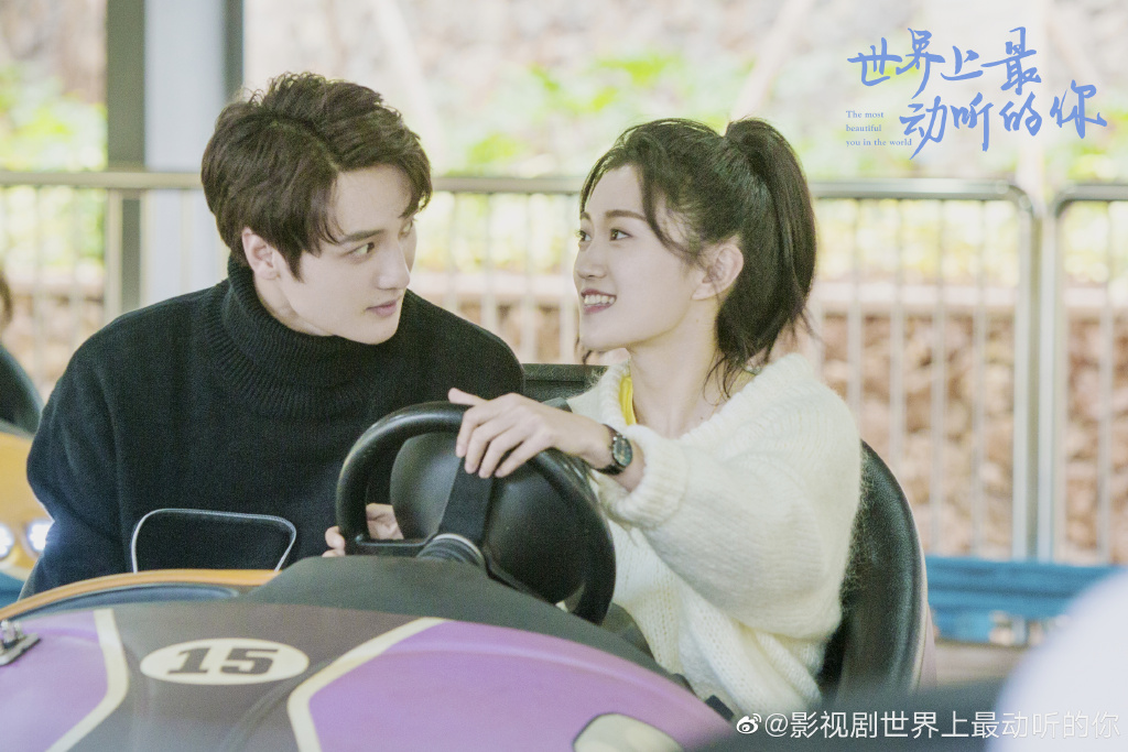 The Most Beautiful You In The World Chinese Drama Still 1