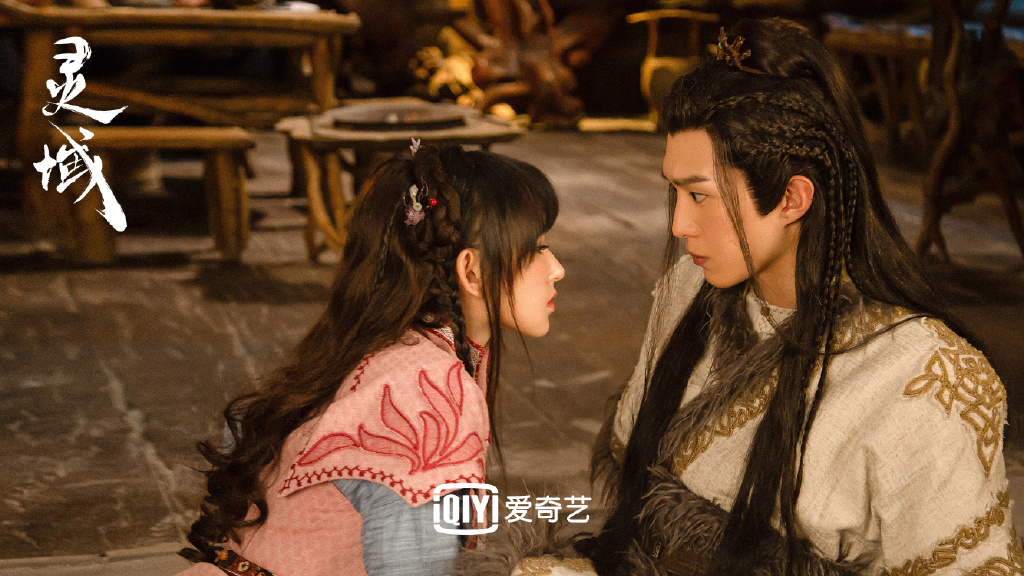 The World Of Fantasy Chinese Drama Still 1