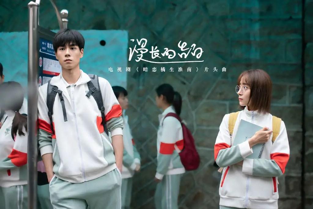 Unrequited Love Chinese Drama Still 1