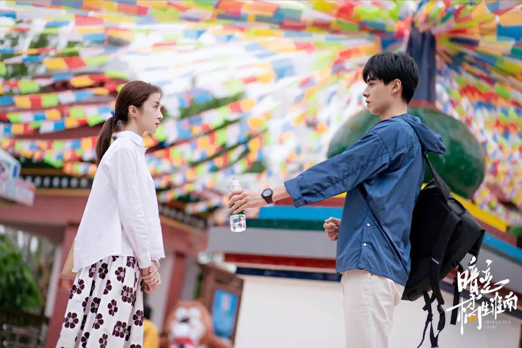 Unrequited Love Chinese Drama Still 4