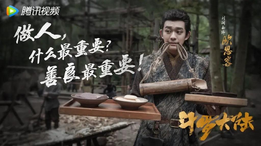 Liu Run Nan