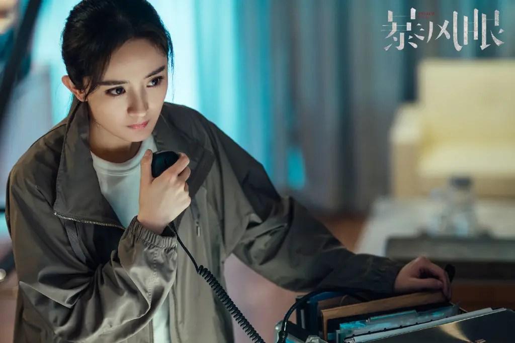 Storm Eye Chinese Drama Still 1