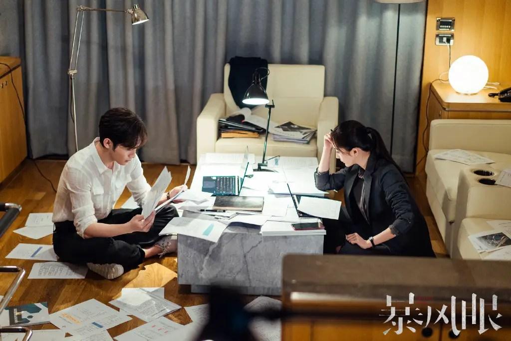 Storm Eye Chinese Drama Still 3