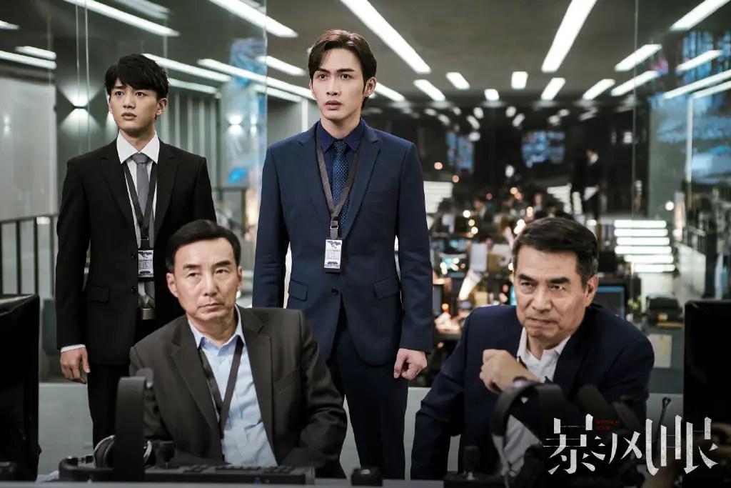 Storm Eye Chinese Drama Still 4