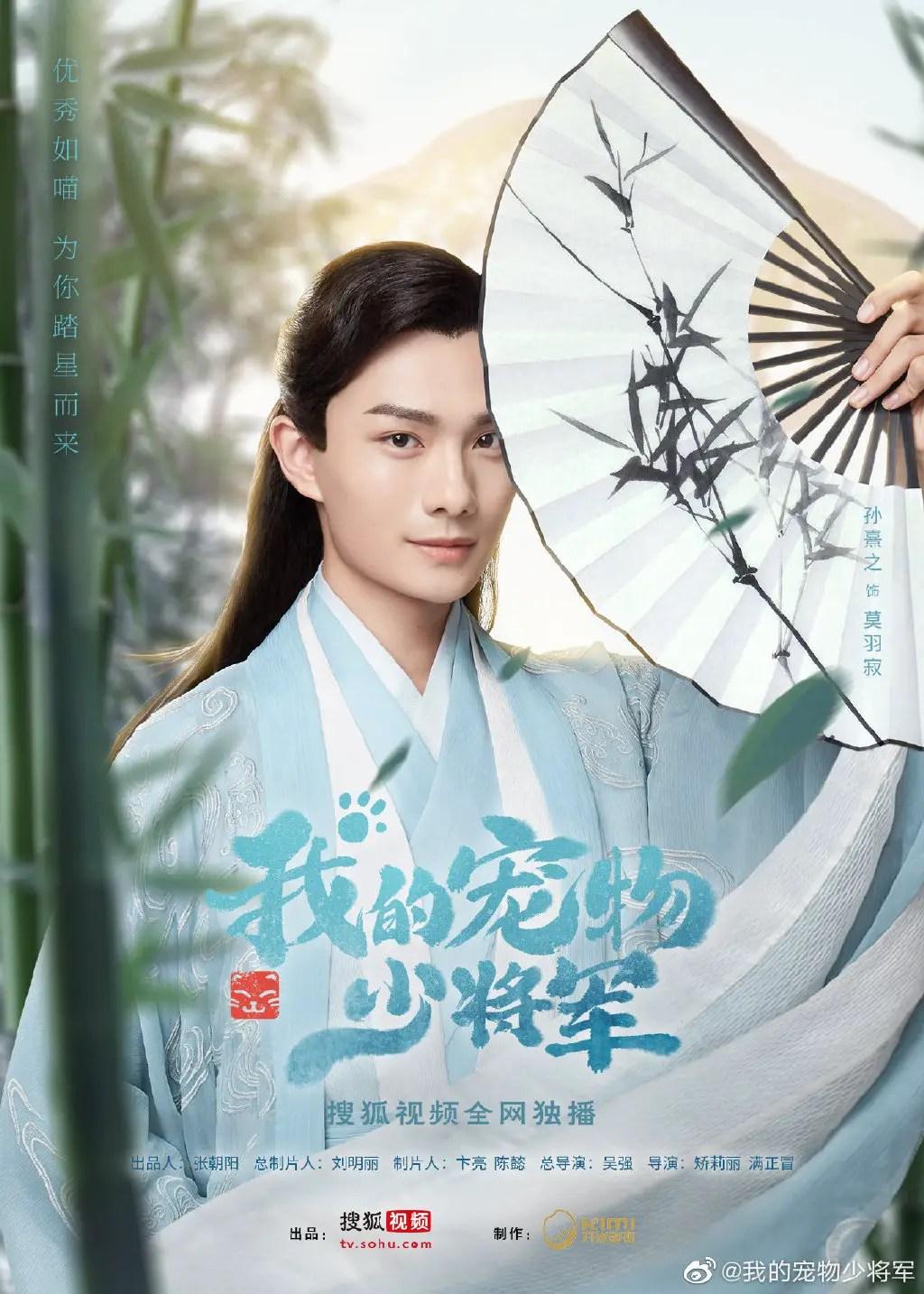 Sun Xi Zhi