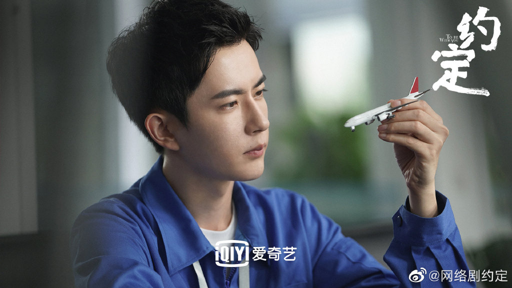 To Be With You Chinese Drama Still 2