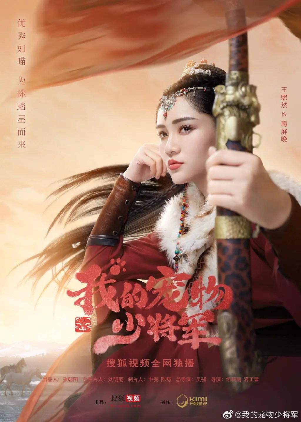 Wang Xi Ran