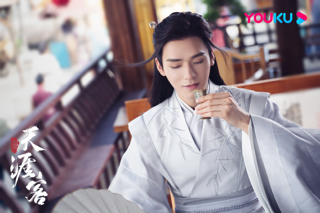 Word Of Honor Chinese Drama Still 2