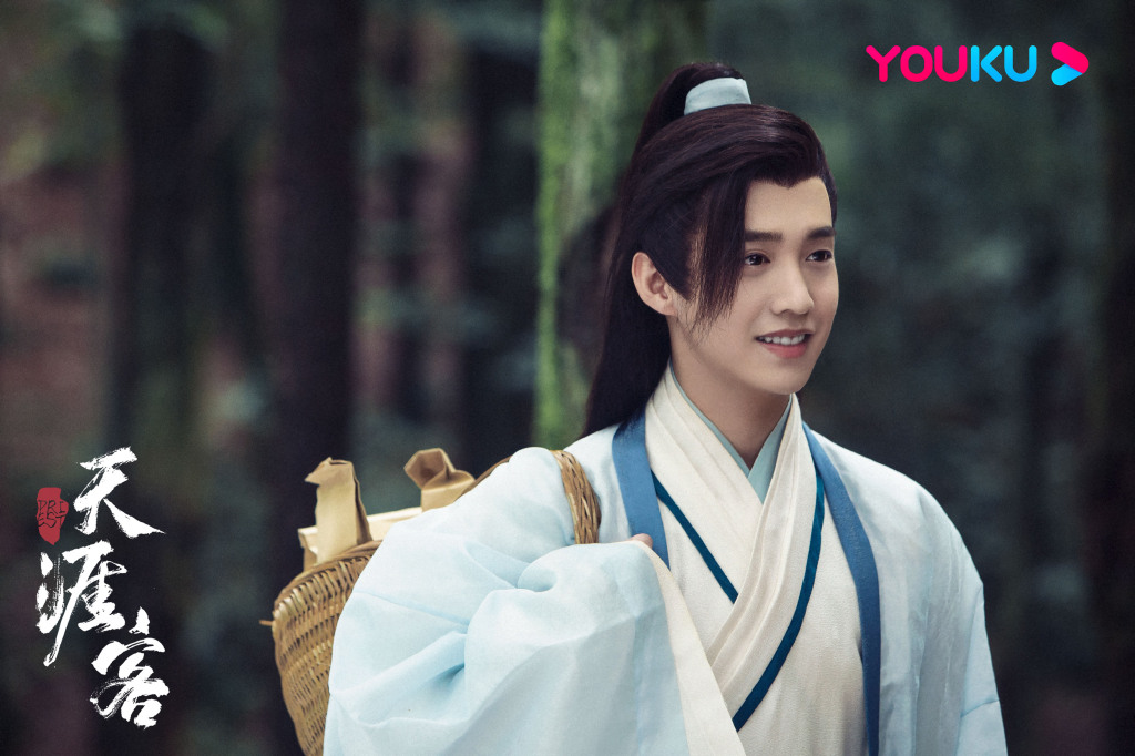 Word Of Honor Chinese Drama Still 4