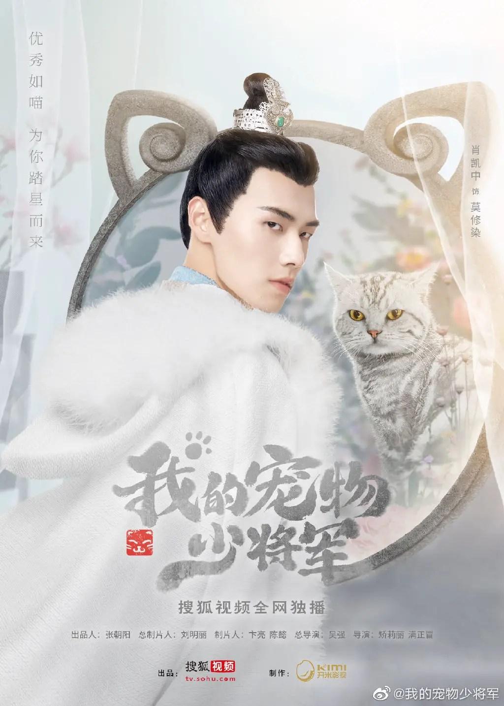 Xiao Kai Zhong