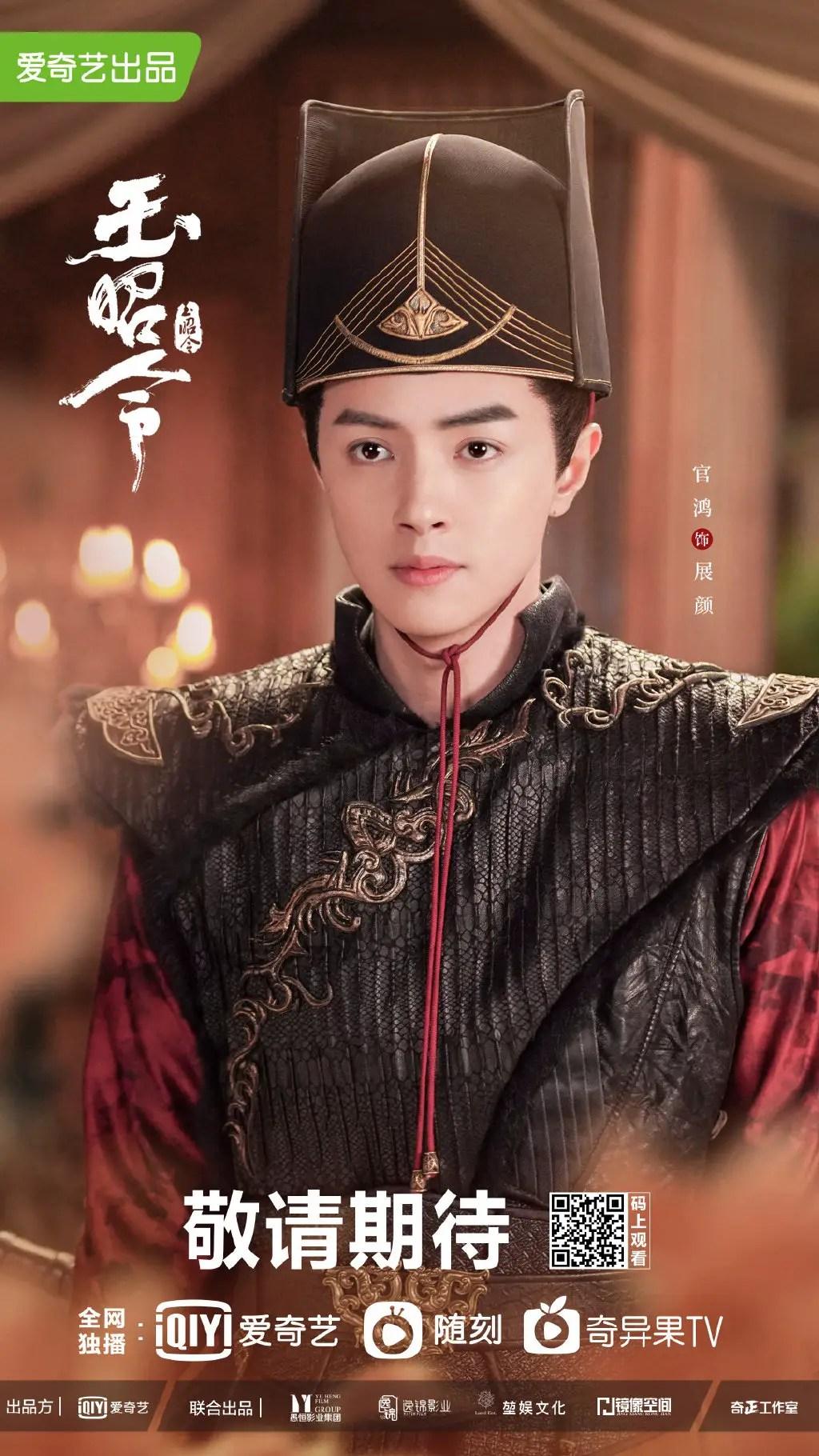 Guan Hong