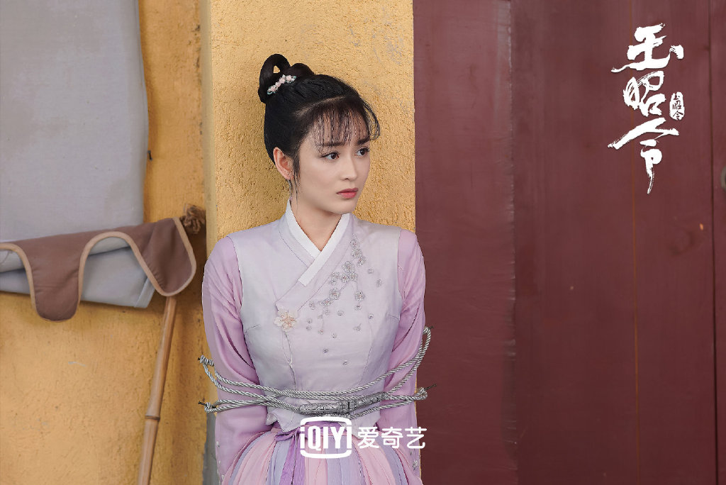 No Boundary Chinese Drama Still 3