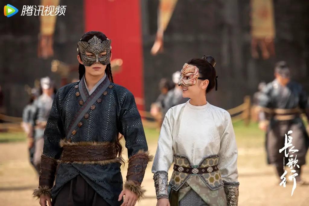 The Long Ballad Chinese Drama Still 2