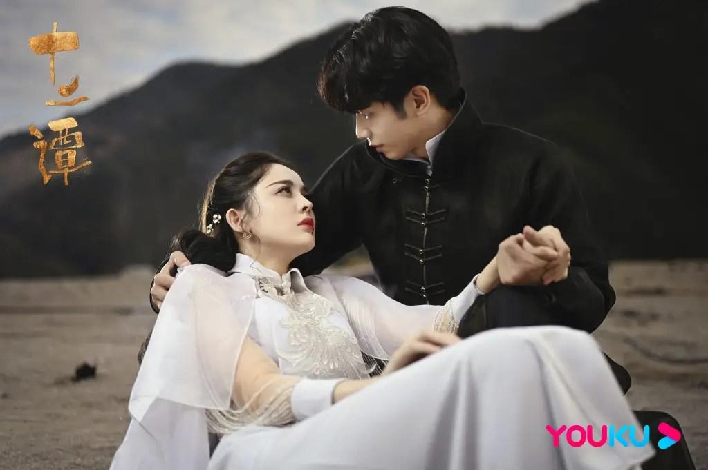 Twelve Legends Chinese Drama Still 1