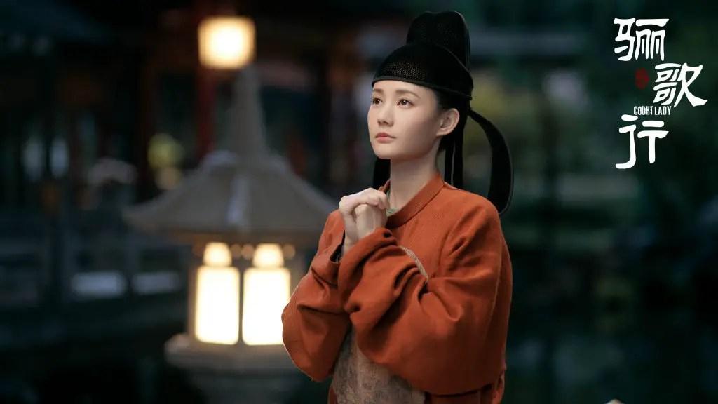 Court Lady Chinese Drama Still 2