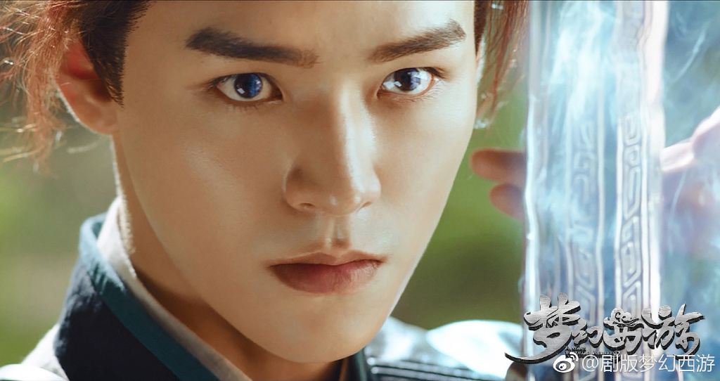Fantasy Westward Journey Chinese Drama Still 4
