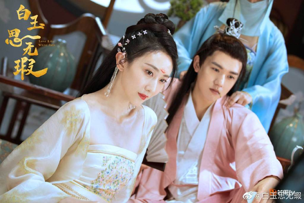Love Like White Jade Chinese Drama Still 3