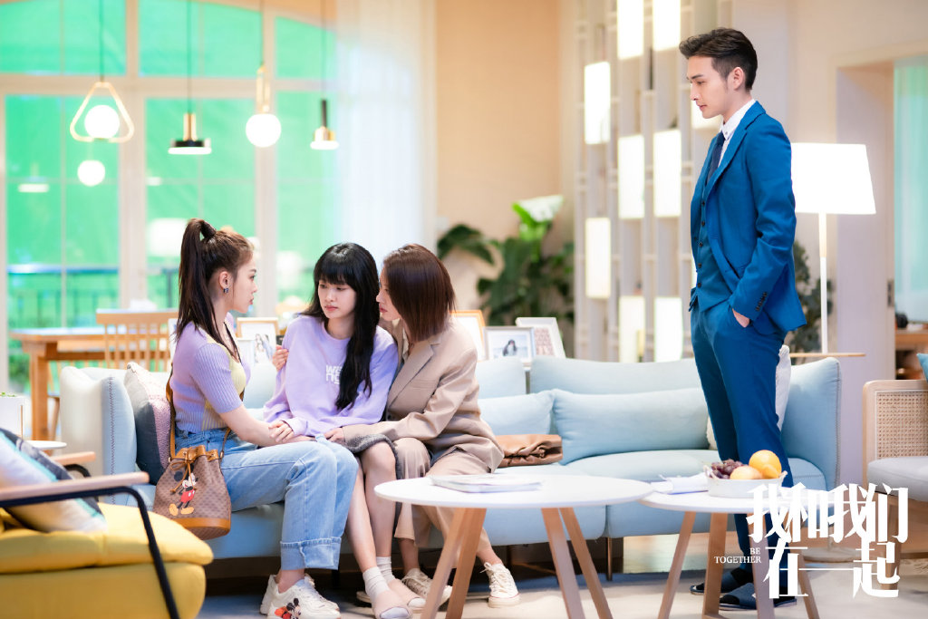Be Together Chinese Drama Still 1
