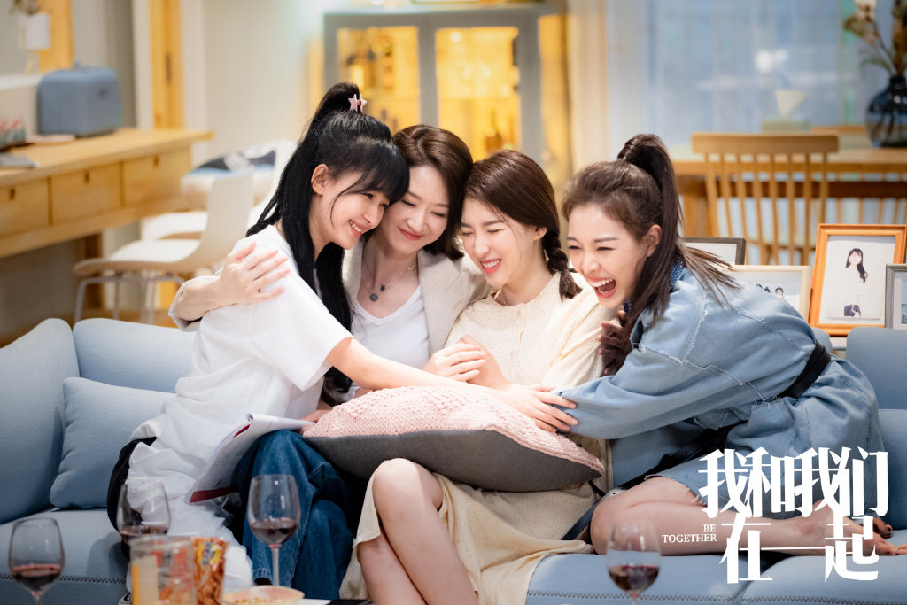 Be Together Chinese Drama Still 2