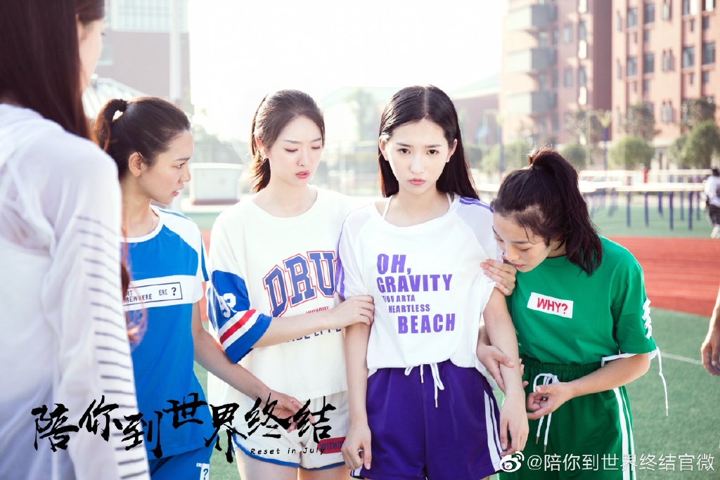 Reset In July Chinese Drama Still 3