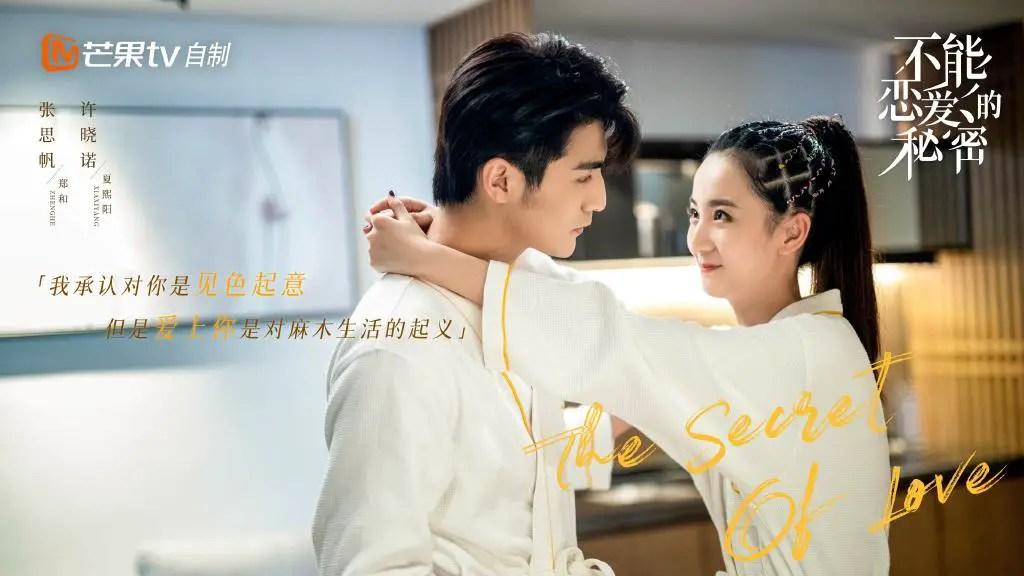 pretty chinese zhang xin yu 9 ~ Aruysuy