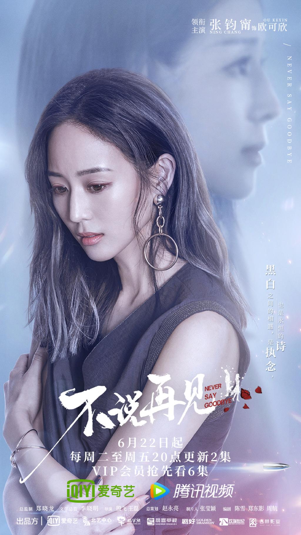 Zhang Jun Ning