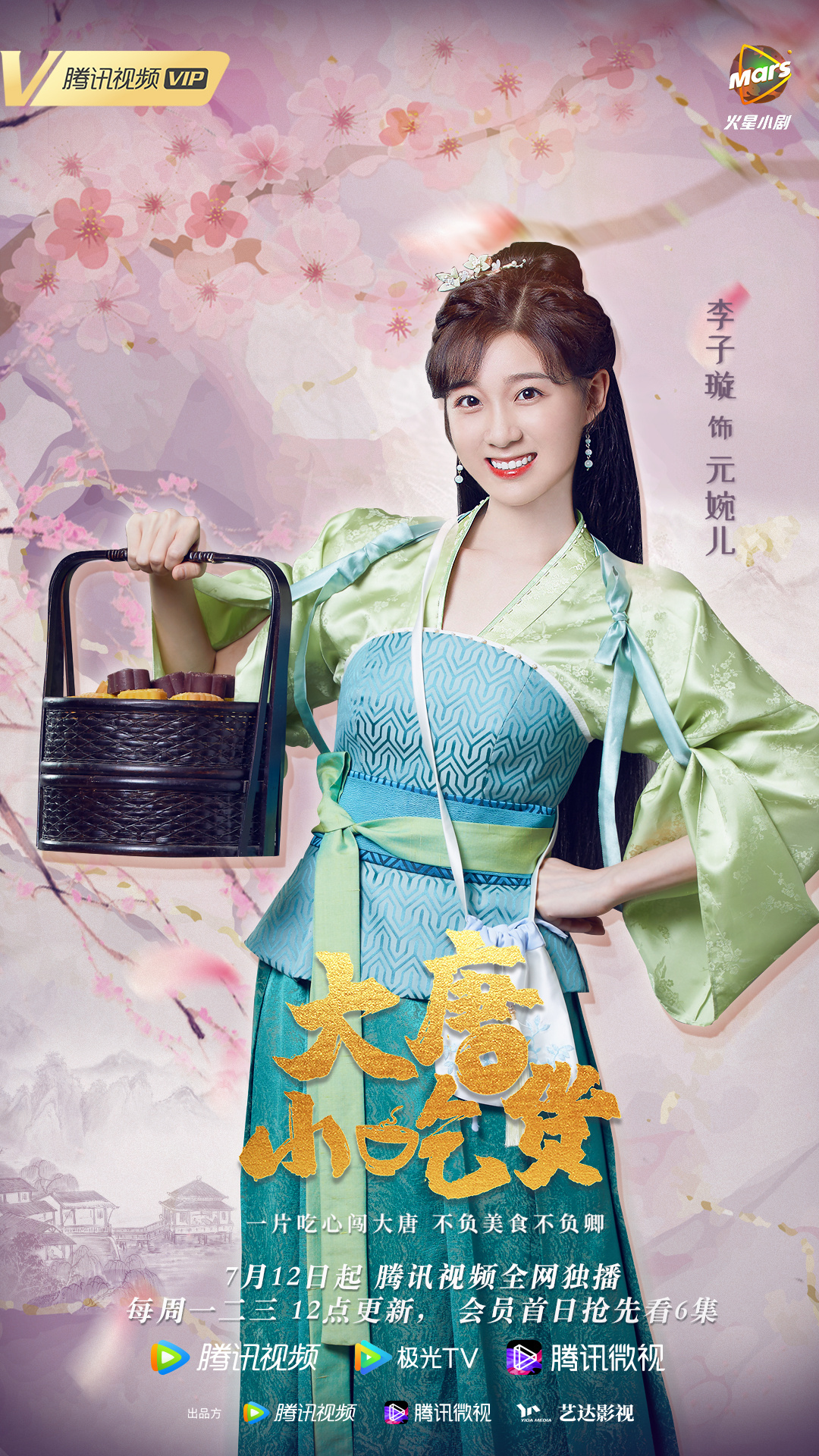 Li Zi Xuan