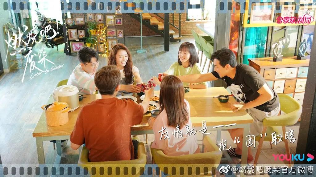 Litter To Glitter Chinese Drama Still 2
