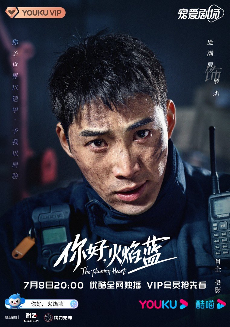 Pang Han Chen