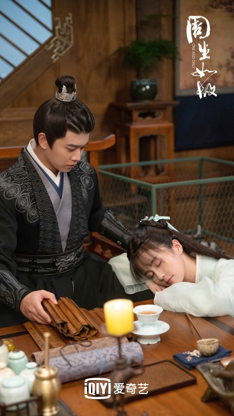 One And Only Chinese Drama Still 4