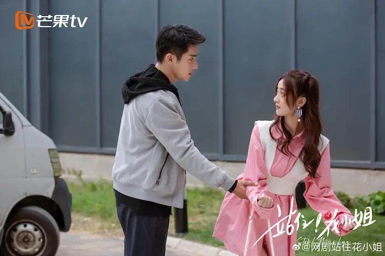Stop Miss Hua Chinese Drama Still 3