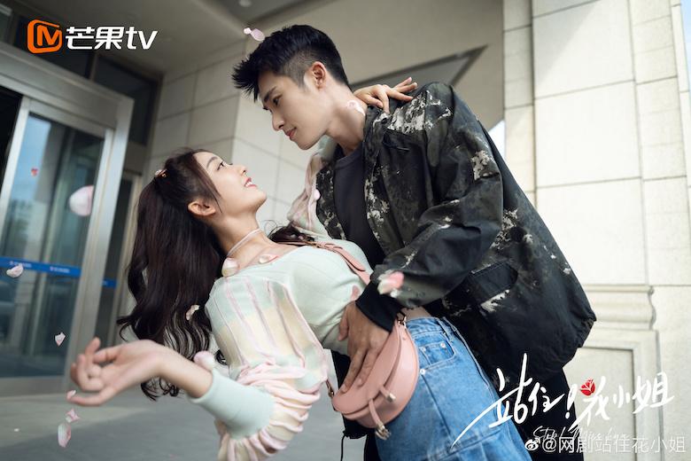 Stop Miss Hua Chinese Drama Still 4