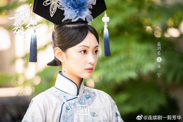 The Master of Cheongsam Chinese Drama Still 2