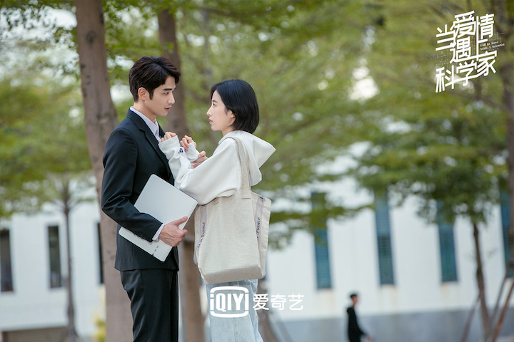 Fall In Love with a Scientist Chinese Drama Still 1