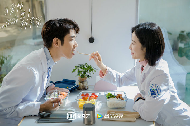 Fall In Love with a Scientist Chinese Drama Still 4