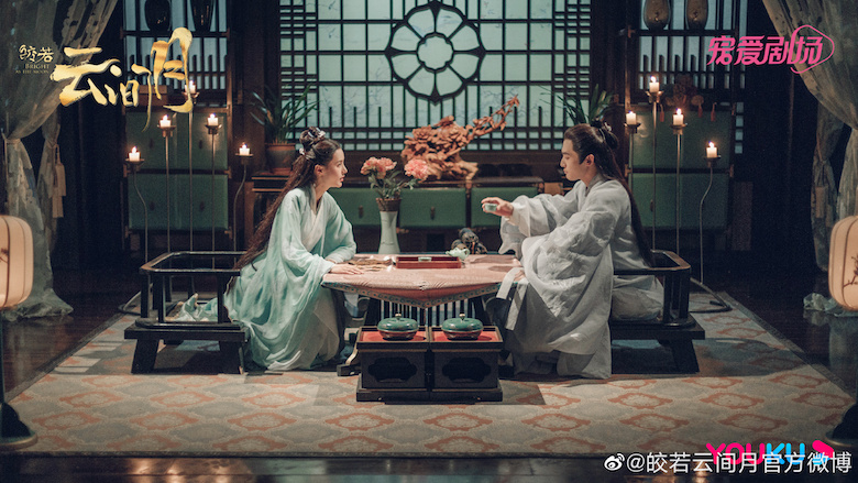 Bright As The Moon Chinese Drama Still 1