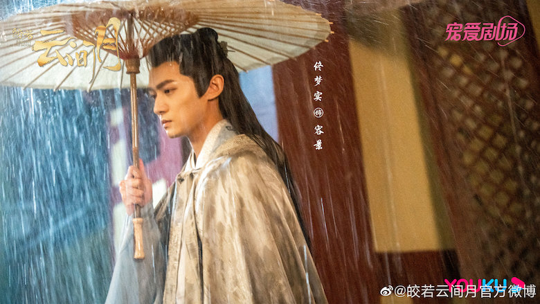 Bright As The Moon Chinese Drama Still 3