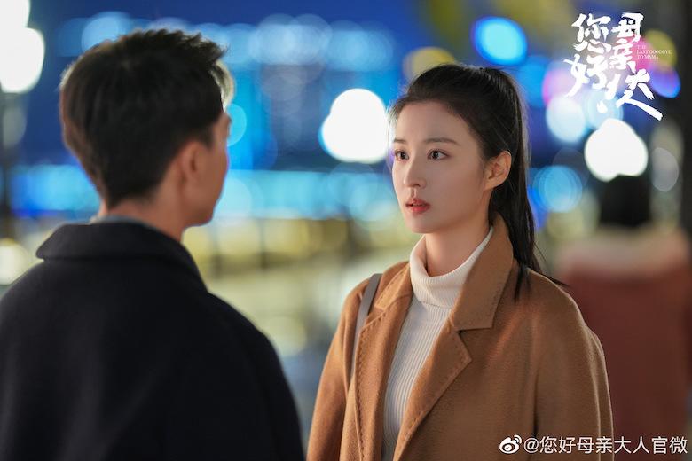 The Last Goodbye to Mama Chinese Drama Still 1
