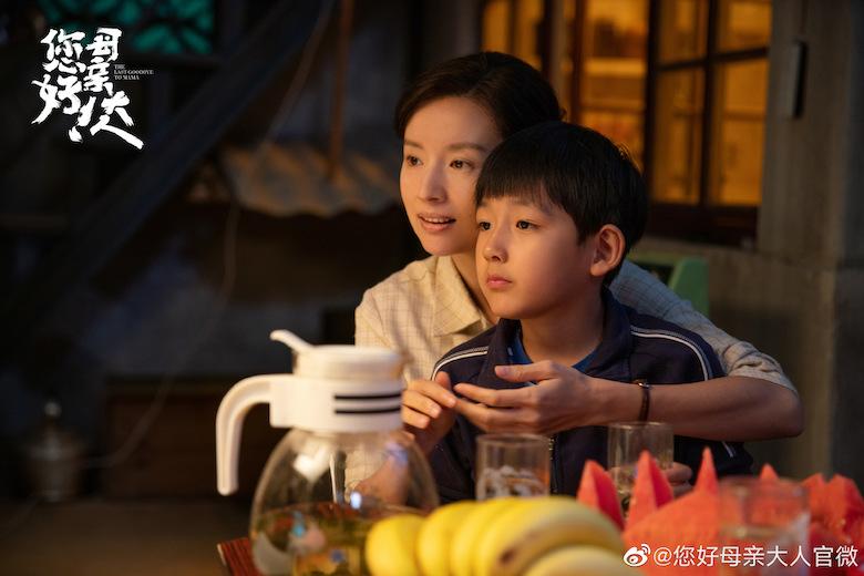 The Last Goodbye to Mama Chinese Drama Still 2