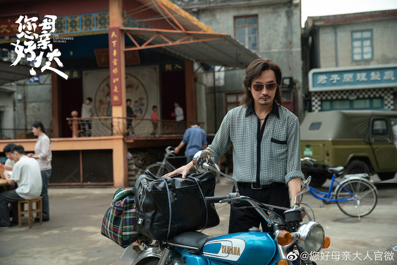 The Last Goodbye to Mama Chinese Drama Still 3