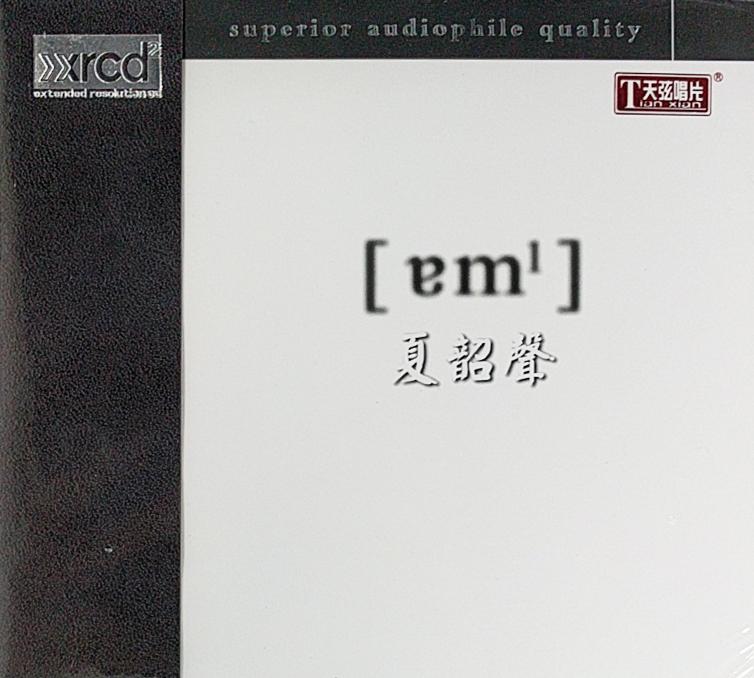 夏韶聲 Danny Summer - 諳 (XRCD 2)_廣東流行 Cantopop_音樂 Music_CD Warehouse