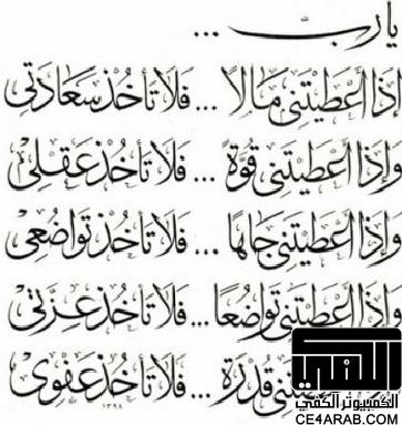 HD2 _ تجمع محبي روم ♥ MIUI ♥ (( للأسد )) ( سريع ومستقر