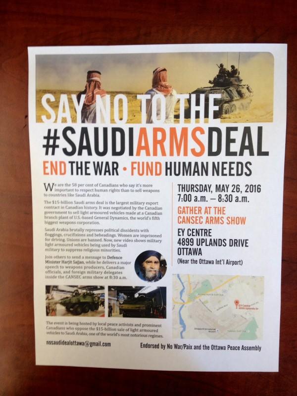 Saudidemon