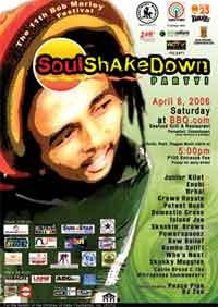 11th Bob Marley Festival SOULSHAKEDOWN PARTY