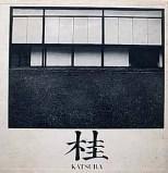 日本建築における伝統と創造