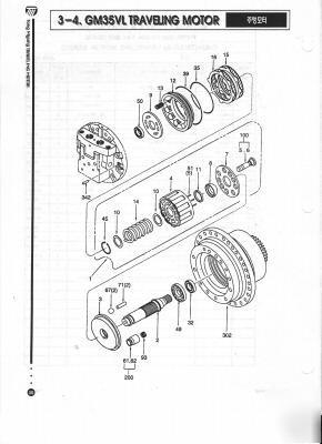 Kawasaki hydraulic/hydrostatic GM35VL piston assembly