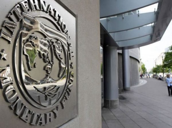 Nigeria, other African oil exporters to lose $34bn – IMF