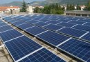 PowerCorp to finance 15MW solar project in Nigeria with ₦50b green bond