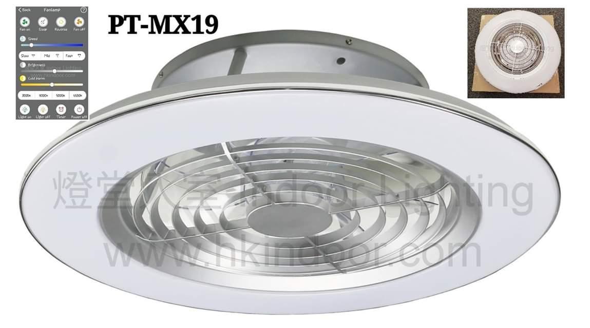 Ceiling fan with LED light (LED 低樓底天花風扇燈) - 燈堂入室 Indoor Lighting 燈飾 天花風扇燈 吊扇燈 專賣店 Lighting ...